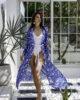 CARPE DIEM Kimono
